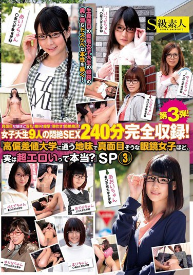 """[SABA-194] """"I've Heard That Nerdy Girls In Glasses Who Go To Good Schools Are Really Secret Sexy Sluts, But Is It True?"""" Special 3"""