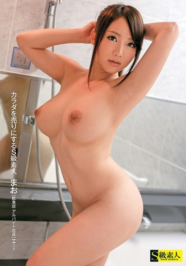 [SAMA-717] Top Class Amateurs Putting Their Bodies On Sale Mao H-cup Part-time Restaurant Employee