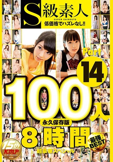 [SUPA-276] 100 Super Class Amateur Babes 8 Hours Part 14 Ultra Deluxe Special