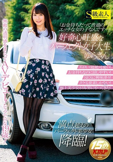 SUPA-177 Rich Datte I'm A Normal Naughty Girl … Curious Perfect College Student Yura's