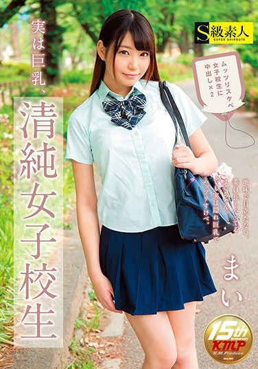 SUPA-223 Actually Big Tits, Seijin Girls School Student Popularity