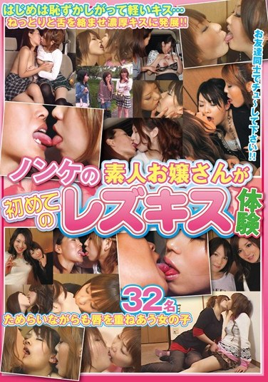 [BNRI-025] A Cold Fish Amateur Young Lady Has Her First Lesbian Kissing Experience 32 Ladies