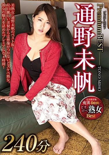 [TAMA-001] Miho Tono Premium Best Hits 240 Minutes