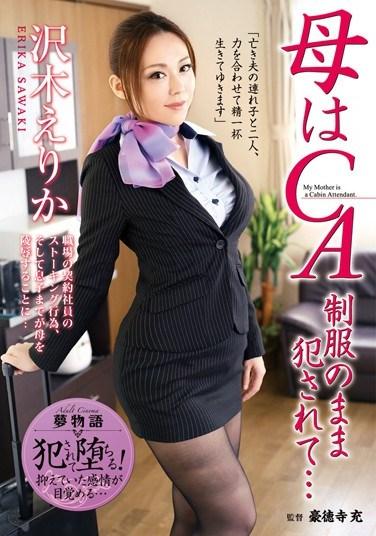 [VNDS-3145] My Mom Is A Cabin Attendant. Raped In Her Uniform… Erika Sawaki