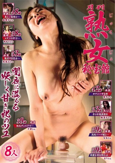 [VNDS-3052] Monthly Mature Woman Treasure Vault – Sweet Seductive Pussy Juice Overflows In The Dark Of Night