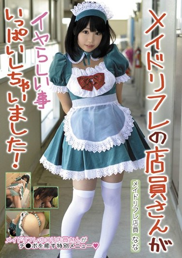 [SAKA-07] The Girl Working At The Maid Massage Parlor Did Allot Of Nasty Things ! Nana