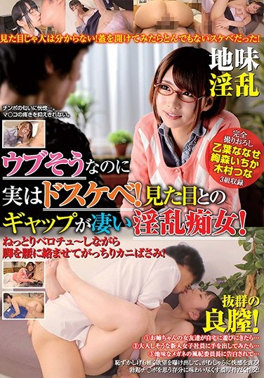 [TDSS-015] Innocent-looking But Pervy! Super Slutty Housewife Whose Appearance And Sexual Habits Just Don't Add Up!