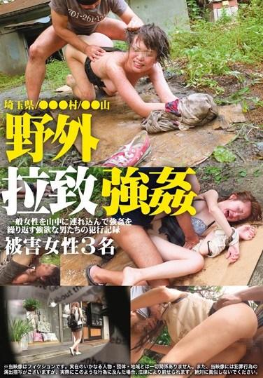 [KRI-031] Outdoors Abduction & Rape
