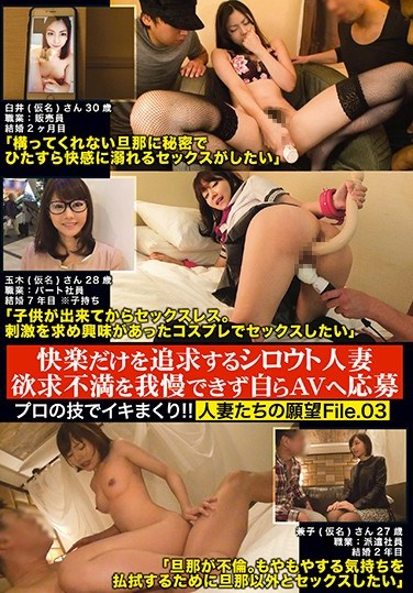 KRI-058 Shurutu Pursuing Only Pleasure Self-wife Without Frustration Can Not Stand Frustration Himself Apply For AV File.03 Husband Can Not Say 'absolutely'