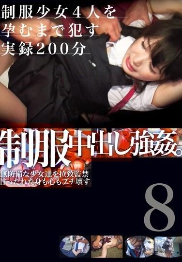 [ZRO-072] Uniform Creampie Rape. 8