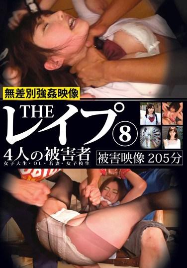 [ZRO-115] THE Rape 8