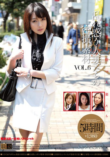 [PS-027] A Housewife Goes Mad With Lust, Secret Hidden Cam Videos Of A Married Woman, 5 Hours. vol. 6