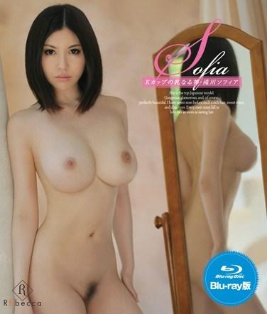 [REBDB-016] Sofia: K-Cup Titty God Sofia Takigawa