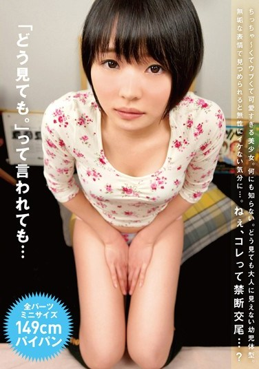 "[TMCY-068] ""No Matter How You Look At It."" They Said, But…"