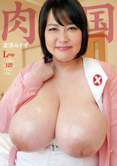 [MAGURO-051] Nasty Nurse With Huge Tits – She'll Seduce You With Her Motherly Love And Massive Mammaries! Misuzu Tomizawa
