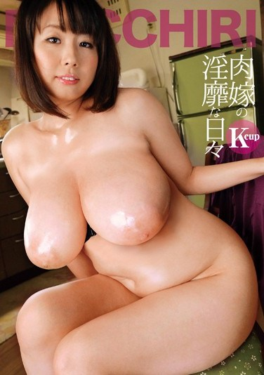 MAGURO-053 Men Who Are Invited To The Microphone Woman Rin Aoki And Carnal Fell Rogue Daily Variety Of Meat Daughter-in-law