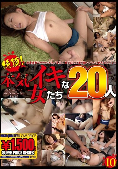 [GFT-255] Climax ! 20 Totally Hot Bitches 10