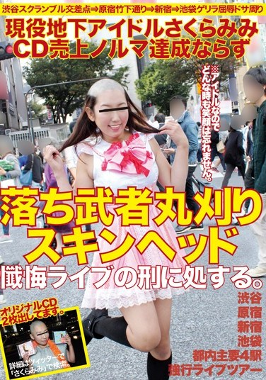 [LOVE-231] When The Underground Idol Sakura Mimi Failed To Reach Her CD Sales Target, She Was Punished By Having Her Head Shaved.