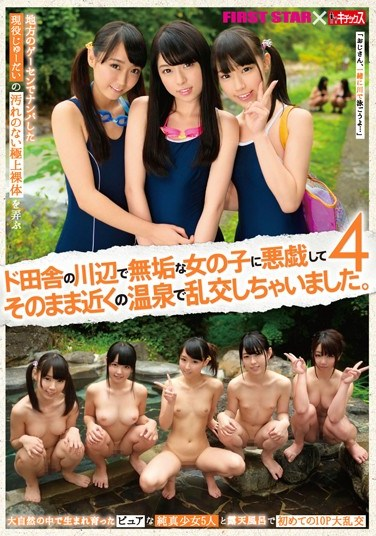 LOVE-232 I Would Past Turbulent As It Is Near The Hot Springs With Mischief To Innocent Girl In Degrees Rural Riverside.Four