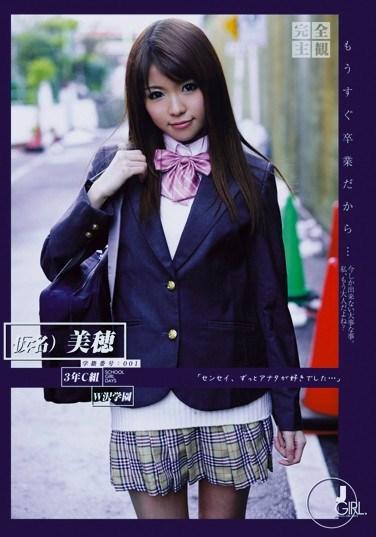 [ODFA-001] It's My Graduation Soon So… Student Number 001 001