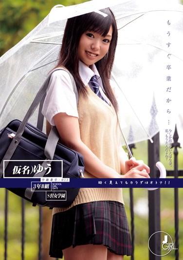 [ODFA-015] It's My Graduation Soon So… Student Number 001 013