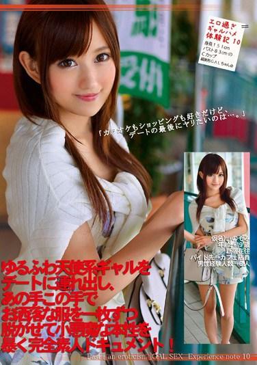 [ODFB-037] Super Slut Fuck Diary 10 Nozomi Anzaki
