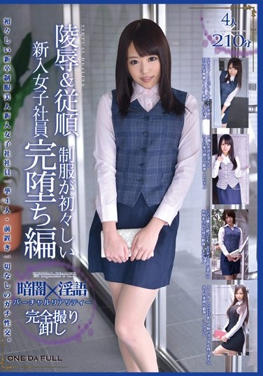 [ODFP-019] Darkness x Dirty Talk: Virtual Reality – Innocent, Obedient New Female Employee Gets Violated In Her Uniform Edition