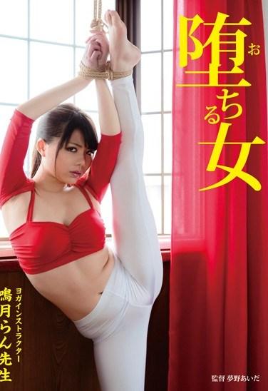 MYMN-012 Fall Woman Yoga Instructor Natsuki Orchid Teacher
