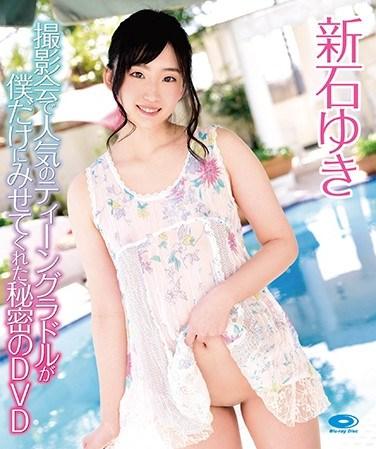 [AMA-005] This Popular Teen Gravure Idol Showed Me This Secret DVD At The Film Shoot Yuki Araishi