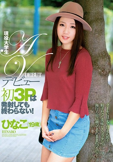 [ZEX-334] A Real Life College Student Her AV Debut In Her First Threesome, Once The Cumming Starts, It Will Never Stop! Hinako (Age 19)