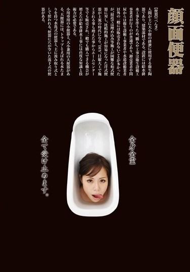 EBR-025 Face Toilet Bowl