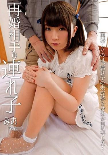 [SHIC-070] Mio: My Second Wife's Daughter Mio Shinozaki