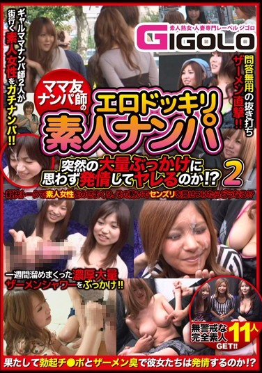 [GIGL-086] MILF Bestie Pickup Artists Land Shockingly Hot Amateur Babes – Will Gallons Of BUKKAKE Get Them Suddenly Horny?! 2