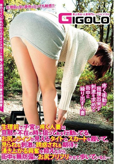 [GIGL-214] Horny Housewives Just About To Enter Their Periods Go To Do 'Something' While Their Husbands Are Gone…Wearing Tight Skirts, Expecting To Hook Up With Somebody, They Go About Walking The Streets With Their Asses Exposed…