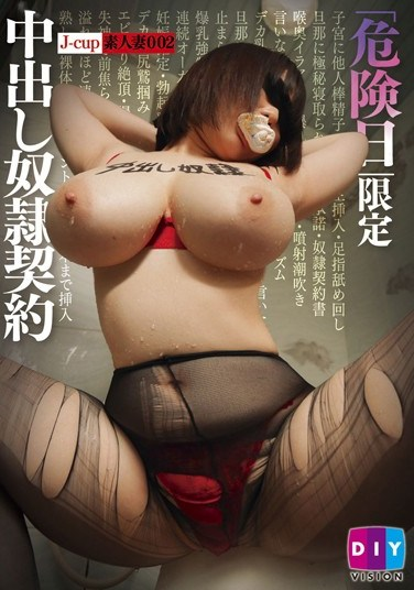 "DIY-043 Out ""danger Day"" In Limited Slave Contract J-CUP Amateur Wife 002"
