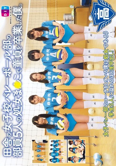 DIY-054 I Graduated From Virgin With Virgin Co ○ Ma Of Staff Five Rural Girls' School Volleyball.