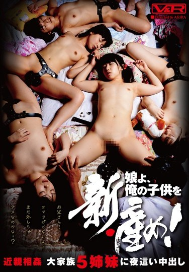 [VRTM-007] Give Me A Child My New Sisters! The Incest Of A Large Family 5 Sisters Get Visited And Creampied In At Night