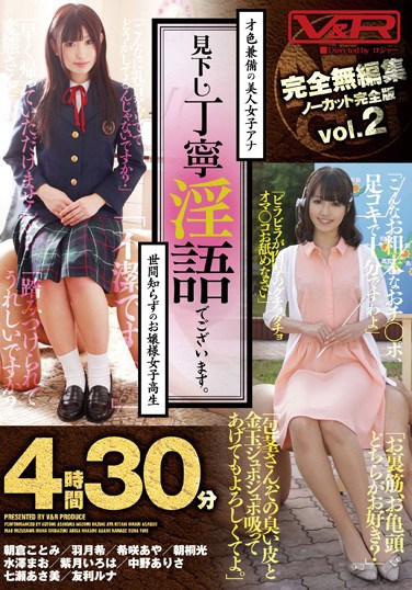 [VRTM-070] Rich, Innocent Schoolgirl – Clever & Cute Female Anchor Talks Dirty. Completely Unedited, Uncut Edition vol. 2
