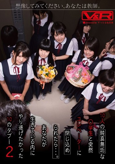 [VRTM-089] Picture This: You're A Teacher. One Day You Find Yourself Trapped Inside An Elevator With Ten Innocent Schoolgirls… The Ten Taboos You'll Want To Break During Your Lifetime 2