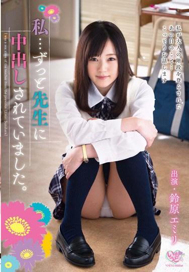 [MOC-012] I… Was Always Getting Creampied By My Teacher. Emiri Suzuhara