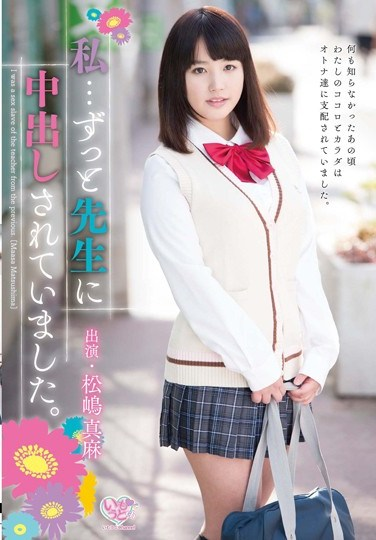 [MOC-020] I Have Been…Creampied by My Teacher: Maasa Matsushima