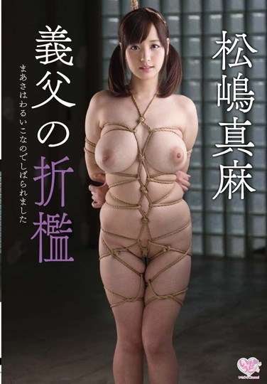 [MOC-031] Father-in-law's punishment – Masa's A Bad Person So She's Getting Punished – Masa Matsushima