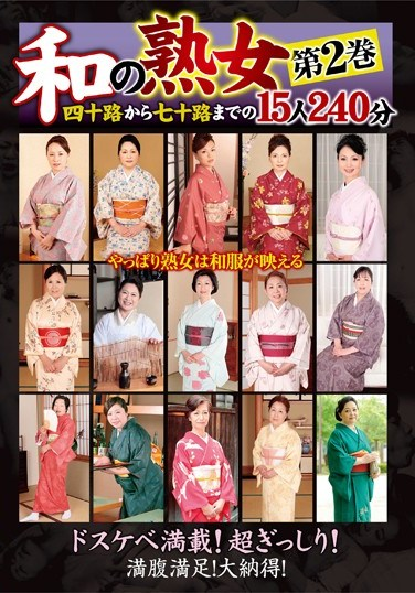 [HRD-083] Soothing Cougars – 15 Mature Babes In Their 40s To 70s – Volume 2 – 240 Minutes