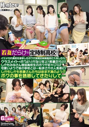 [HUNTA-152] A Part-Time School Rich With Young Wives! I Quit High School And Started Taking Night Classes, And All My Classmates Are Much Older Wives! They Think I'm So Cute Because I'm Still High School Age, So In A Drastic Change, I'm Now Really Popular!