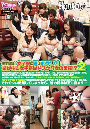 [HUNTA-178] No Men Allowed! But I'm The Only Guy In The Female-only Dorm! My Older Sister's Dorm Is A Den Of Pervy Girls! To Drop Something Off For My Sister, I Paid A Visit To Her Dorm. Perhaps Because Men Were A Rarity, Her Friends Surrounded Me, Wanting To Know About Men!