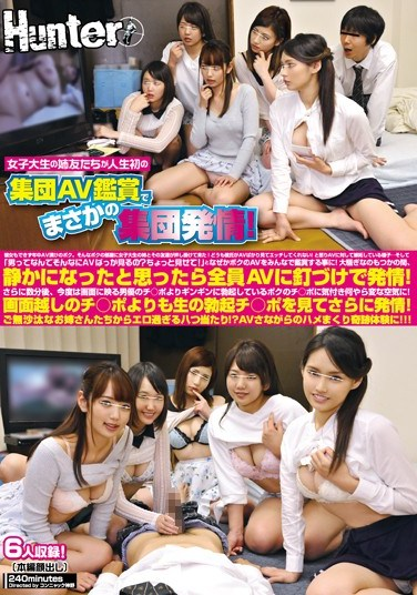 """HUNTA-357 Sister Friends Of Female College Students Gather In Estate For The First Time In Group Life AV Appreciation!I Can Not Do It Even Though I'm Picking AV In The Year.My Older Sister And A Friend Of Mine Came In Such A Room!My Boyfriend Is Just Looking For AV And Do Not Etch Me!And It Looks Jealous Of Anger AV … And """"So What's A Man … So Much …"""