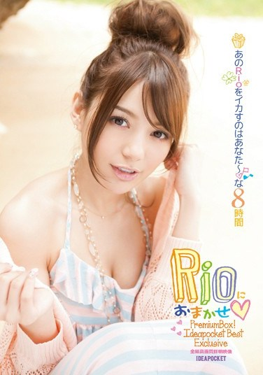 [IDBD-600] Leave It To Rio: The One Who Makes Rio Cum Is You~ 8 Hours