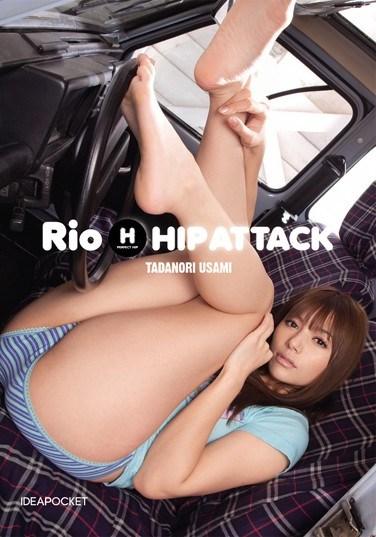 [IPTD-563] HIP ATTACK Rio