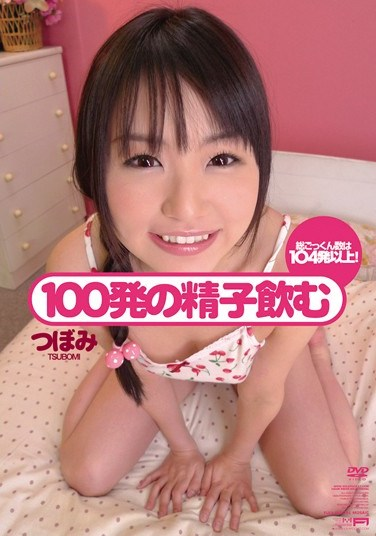 [IPTD-587] 100 Shots of Hot Cum Drinking Tsubomi