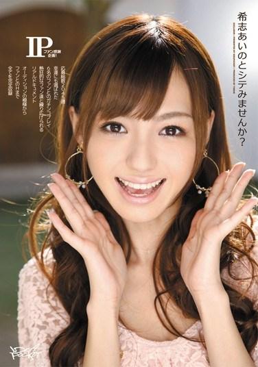 [IPTD-771] Idea Pocket Fan Appreciation Variety ! Would You Like To Fuck Aino Kishi ?